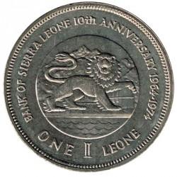Sierra Leona 1974 1 Leone (10º Aniv. del Banco de Sierra Leona) S/C