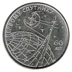 Transnistria 2017 1 Rublo. Sputnik 1 S/C