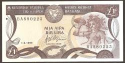 Chipre 1 Libra Pk 53d (1-9-1.995) EBC-