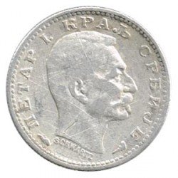 Serbia 1915 50 Para Plata. Pedro I MBC