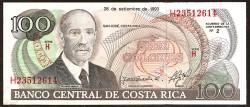 Costa Rica 100 Colones PK 261a (28-9-1.993) S/C