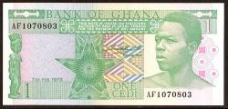 Ghana 1 Cedi PK 17a (7-2-1.979) S/C