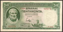 Grecia 50 Dracmas PK 107 (1-1-1.939) EBC