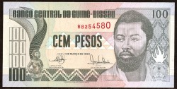 Guinea Bissau 100 Pesos PK 11 (1.990) S/C