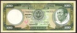 Guinea Ecuatorial 100 Ekuele Pk 11 (7-7-1.975) S/C-