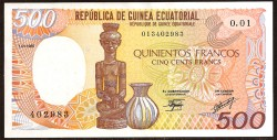 Guinea Ecuatorial 500 Francos PK 20 (1-1-1.985) S/C