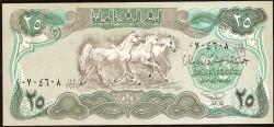 Iraq 25 Dinares PK 74b (1.990) S/C