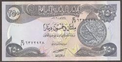 Iraq 250 Dinares PK 91 (2.003) S/C