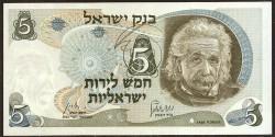 Israel 5 Lirot PK 31 (1.958) S/C