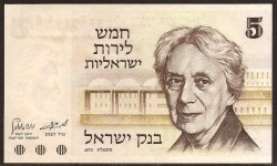Israel 5 Lirot PK 38 (1.973) S/C