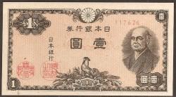 Japón 1 Yen Pk 85 (1.946) S/C-