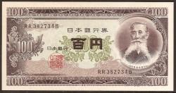 Japón 100 Yenes Pk 90c (1.953) S/C