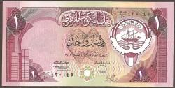 Kuwait 1 Dinar PK 13d (1.980-91) S/C