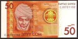 Kirguisistán 50 Som PK Nuevo (2.016) S/C