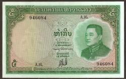 Laos 5 Kip PK 9b (1.962) S/C