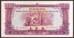Laos 50 Kip PK 22b S/C