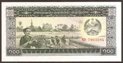 Laos 100 Kips PK 30 (1979) S/C