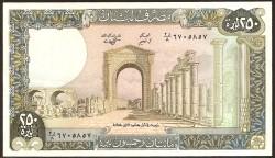Líbano 250 Libras PK 67e (1.978-88) S/C