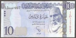 Libia 10 Dinares PK 82 (2.015) S/C