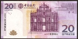 Macao 20 Patacas PK 109 (8-8-2.008) S/C