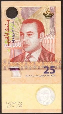 Marruecos 25 Dirhams PK 73 (2.012) S/C