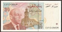 Marruecos 20 Dirhams Pk 67a (1.996) S/C