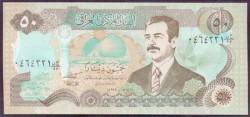 Iraq 50 Dinares PK 83 (1.994) S/C