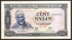 Guinea 100 Sylis PK 26 (1.980) S/C-