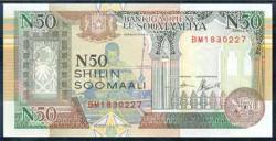 Somalia 50 Shilings PK R2 (1.990) S/C