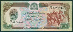 Afganistán 500 Afghanis PK 60c (1.991) S/C