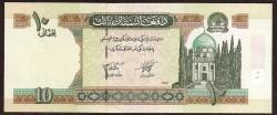 Afganistán 10 Afghanis PK 67b (2.004) S/C