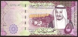 Arabia Saudí 5 Riyal PK Nuevo (2.016) S/C