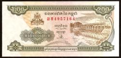 Camboya 200 Riels Pk 42a (1.995) S/C