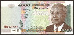 Camboya 5.000 Riels Pk 55d (2.007) S/C