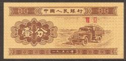 China 1 Fen Pk 860 (1.953) S/C