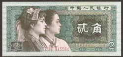 China 2 Jiao PK 882 (1980) S/C
