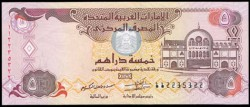 Emiratos Árabes Unidos 5 Dirham PK 26b (2.013) S/C