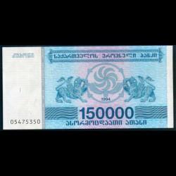 Georgia 150.000 Laris PK 49 (1.994) S/C