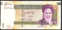 Irán 50.000 Rials PK 155 (2.015) S/C