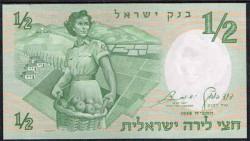 Israel 1/2 Lira PK 29 (1.958) S/C