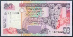 Sri Lanka 20 Rupees PK 109b (12-12-2001) S/C