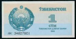 Uzbekistán 1 Sum PK 61 (1.992) S/C