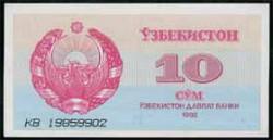 Uzbekistán 10 Sum PK 64 (1.992) S/C