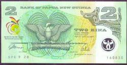 Papúa Nueva Guinea 2 Kina PK 12 (1.991) S/C