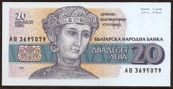 Bulgaria 20 Levas PK 100 (1.991) S/C