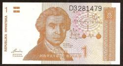 Croacia 1 Dinar PK 16 (1991) S/C
