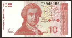 Croacia 10 Dinares PK 18 (1.991) S/C