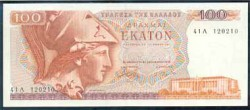 Grecia 100 Dracmas PK 200b (8-12-1.978) S/C