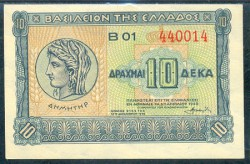 Grecia 10 Dracmas PK 314 (6-4-1.940) S/C