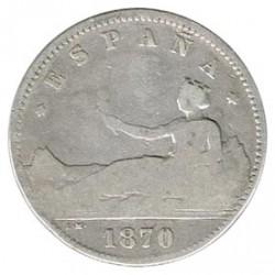 1 Pta Gobierno Provisional Sin Estrella 1870 RC